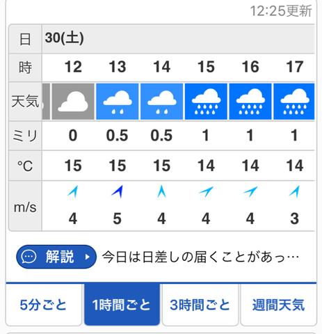 CCA98313-06C0-4DC5-A1CC-4E9499FE4C85.jpg