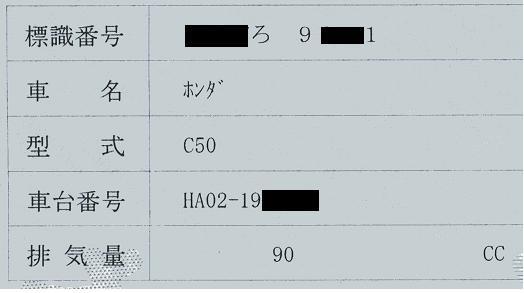 0317c50.2.JPG