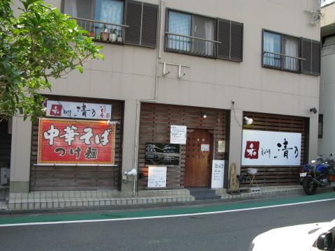 0911arida4.JPG