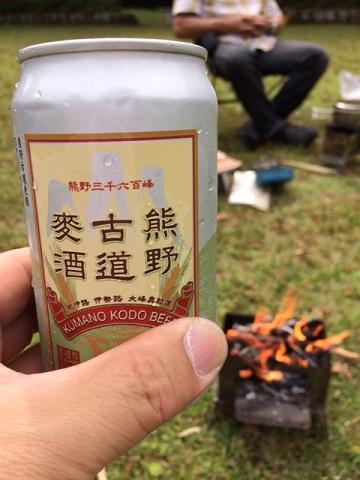 1012kawayu7.JPG