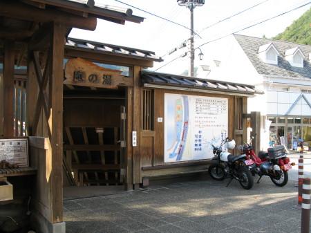 1107totukawa4.JPG