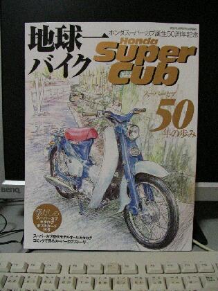200627.50nen1.JPG