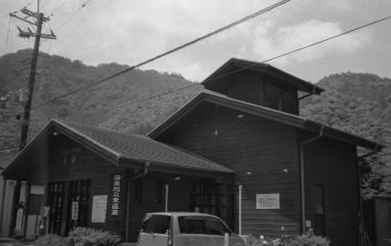 200716totukawa1.JPG