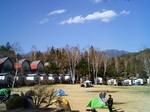 image/2012-04-29T00:03:22-1.jpg