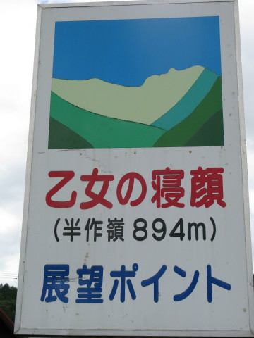 720shaly2.JPG
